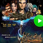 Dragon Blade龍刀奇緣 feature