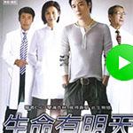生命有明天(2008) feature