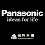Panasonic Feature