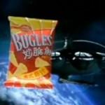 bugles_240