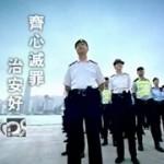 hksar_a_240