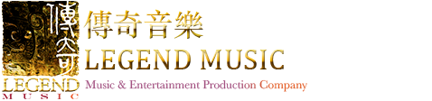 Legend Music Production Official Website