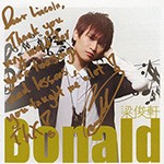 bonald_CD_cover_150x150
