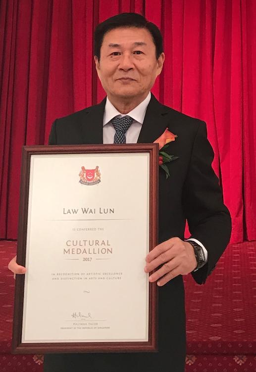 Law Wai Lun
