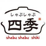 Shabu Shabu Shiki logo
